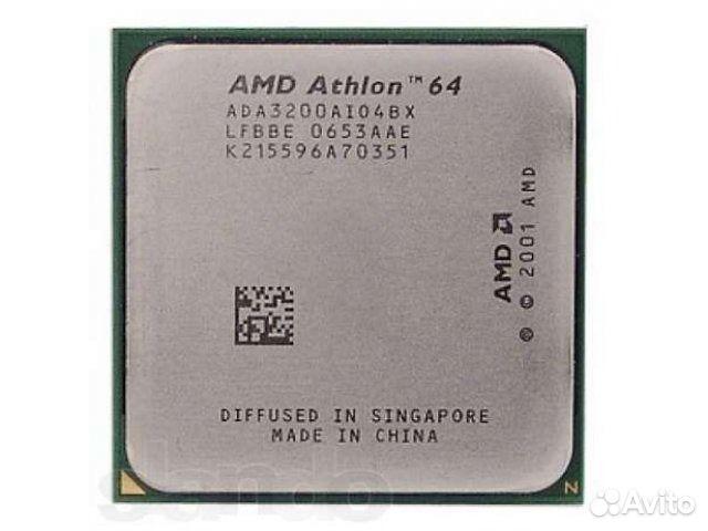 Скачать драйвера на процессор amd athlon