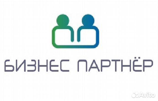телефонного кода объявления на авито резюме бригада монолитчиков красноярск вернуть предоплату