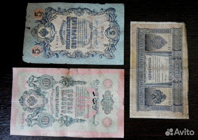 Купить банкноты авито аукцион монголия