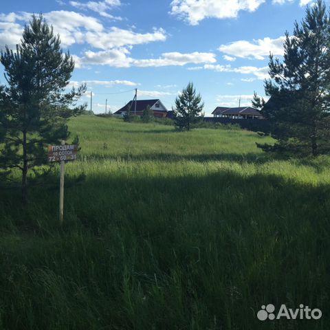 продажа земельных участков в ульяновске под ижс поработило далеко