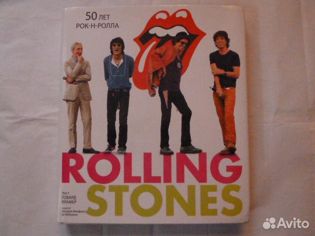 Коллекционная книга rolling-stouns купить 1