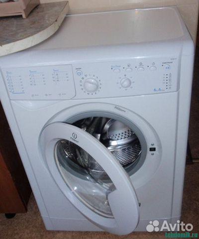 сервисный центр стиральных машин bosch Улица Бахрушина