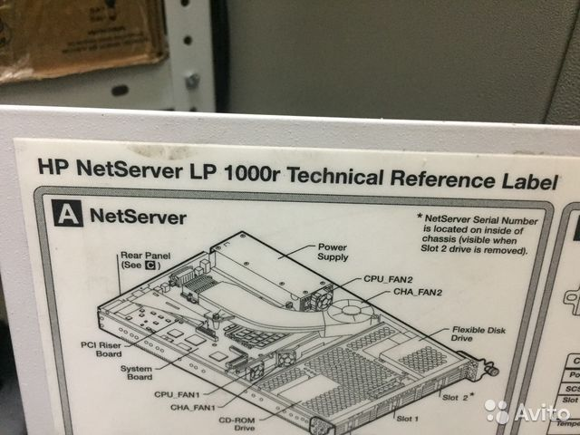 DOWNLOAD DRIVERS: HP NETSERVER LP1000R