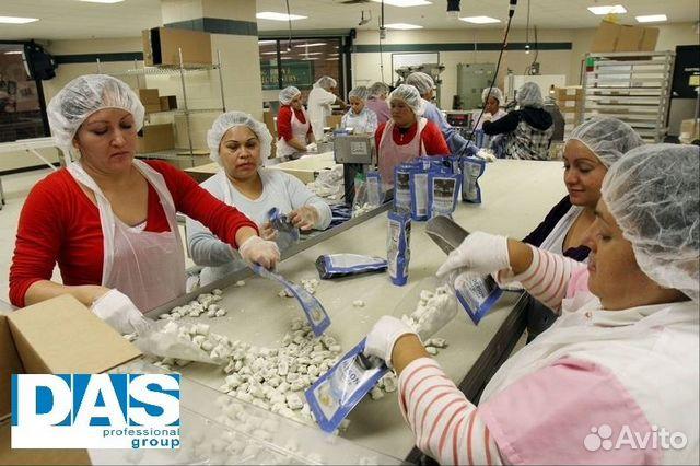 результате работа охранником на кондитерских фабриках москвы множество
