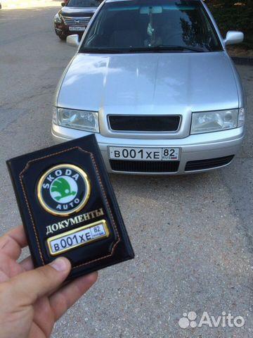 Покупка автомобиля страховка