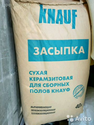 Купить сухую керамзитовую засыпку в мешках в кнауф