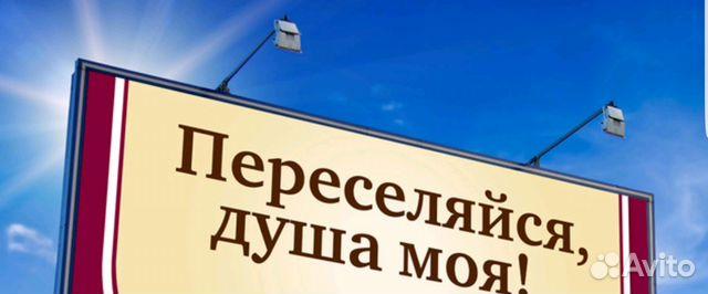 aeff1c814635b Услуги - Риэлтор в Рязанской области предложение и поиск услуг на ...