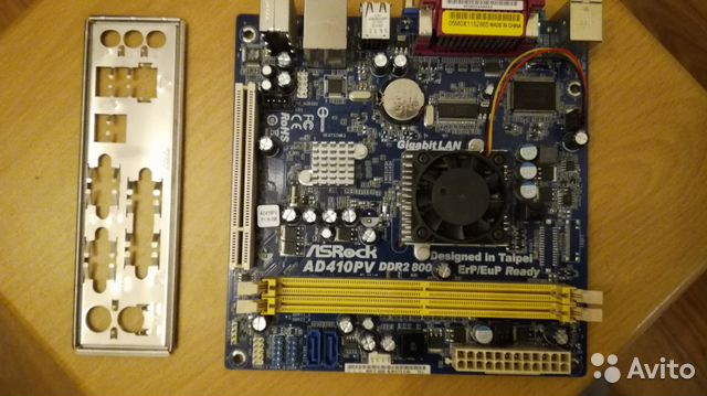 Asrock AD410PV Intel Driver (2019)