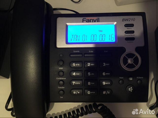 FANVIL BW210 PDF DOWNLOAD