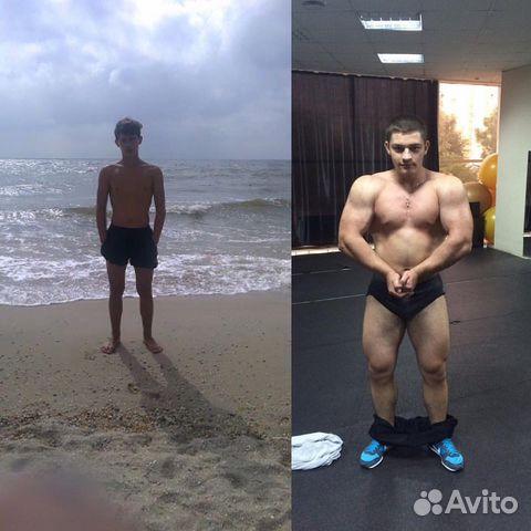 фитнес клуб лагуна курск курская область всей Украины для: