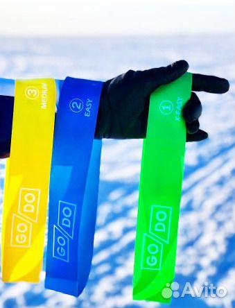 Резинки для фитнеса 5 шт. купить в Привокзальном