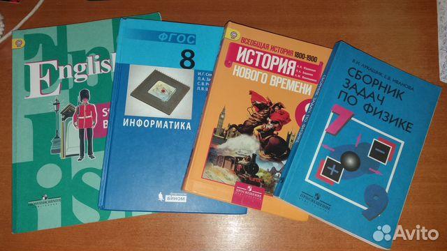 География. 8 класс. Учебник. С online поддержкой. ФГОС | Учебники ... | 360x640