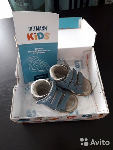 b346af8970498 Продам детские ортопедические сандали | Festima.Ru - Мониторинг ...