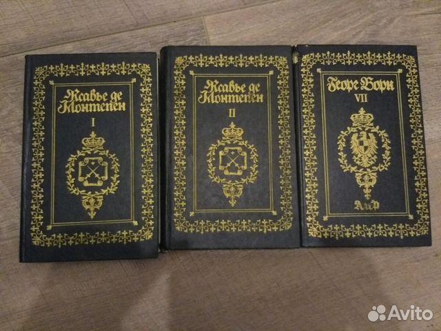 Книга 89536859393 купить 6