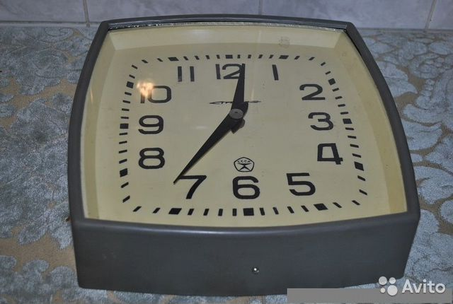 Часы стрела продам часы chopard продать как