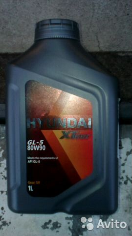 Масло hyundai XTeer Gear Oil-5 80W90— фотография №1