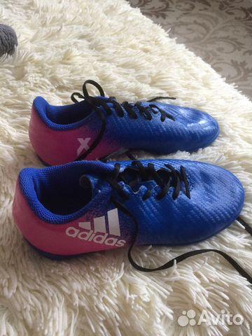 7ad0a024 Футбольные бутсы для зала Adidas купить в Московской области на ...