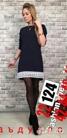 Платье 46р, на рост 165 см