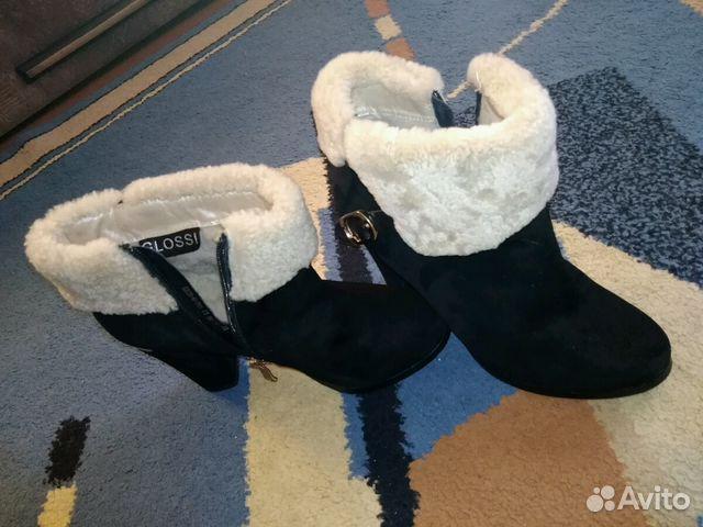 Ботиночки женские, замшевые,зимние.Очень теплые  89656415406 купить 5