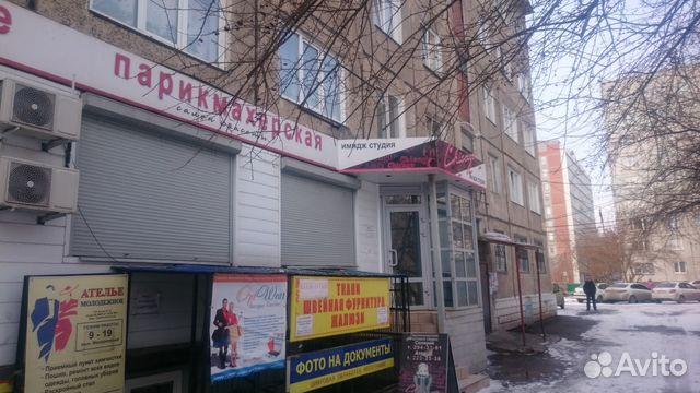 Коммерческая недвижимость се Аренда офиса 7 кв Ельнинская улица