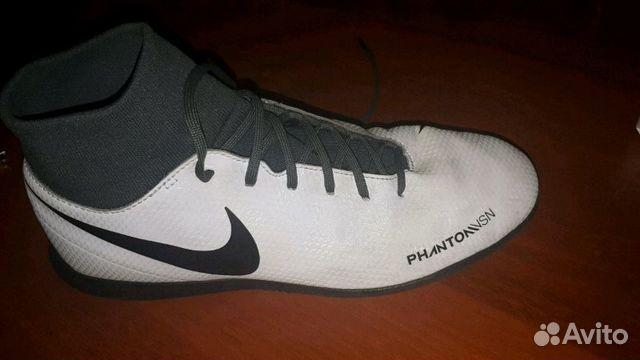 935690fe Футзалки Nike Phantom VSN | Festima.Ru - Мониторинг объявлений