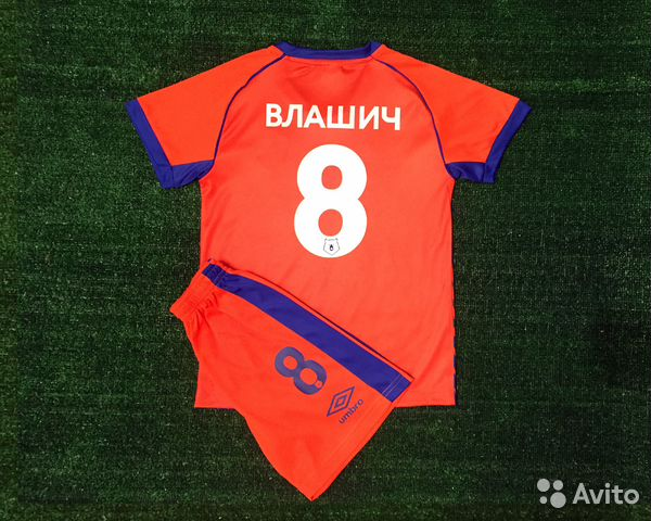 Футбольная форма Влашич   Festima.Ru - Мониторинг объявлений 33271160f10