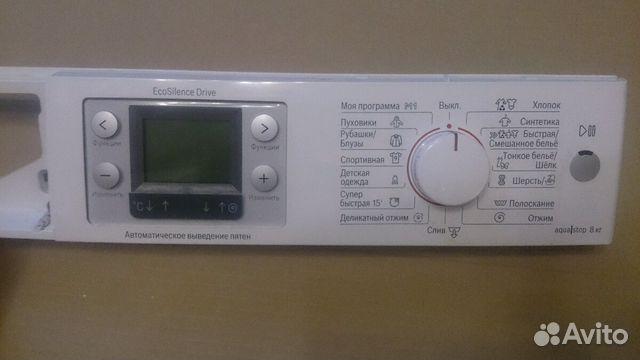 Транс для стиральной машине индезит 106