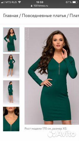 a2c14954a72 Платье 1001 dress размер м