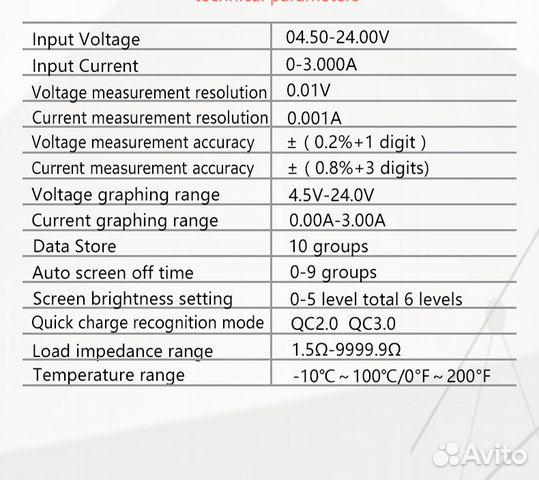 USB RD UM24C тестер с цветным дисплеем и Bluetooth 89124707070 купить 7