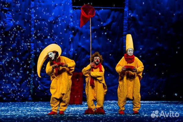 Снежное шоу славы полунина билеты детские спектакли во владикавказе афиша