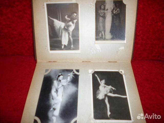 Днем, альбом с открытками 50 годов