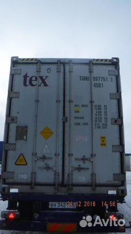 Рефконтейнер 40 футов tghu 9977511 купить 2