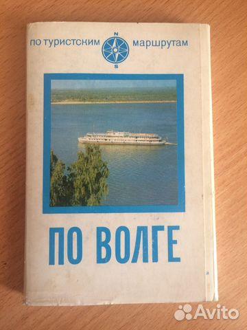 открытки кемерово 1972 патология