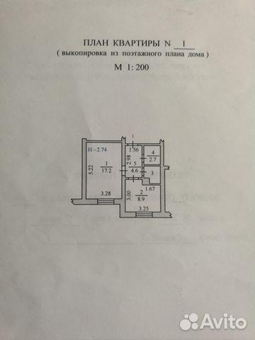 Продается однокомнатная квартира за 3 550 000 рублей. Ямало-Ненецкий автономный округ, улица Павлова, 33А.