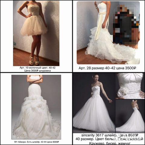 f8b2d747dcd Новые свадебные платья. Все размеры