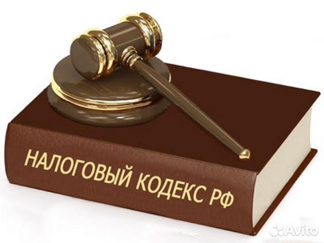 Услуги регистрации ооо в туле бухгалтерское сопровождение москва цены