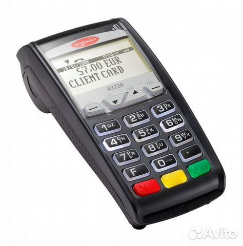 En terminal för att ta emot bankkort