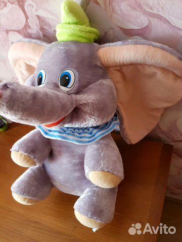 Слоненок Дамбо 44 см