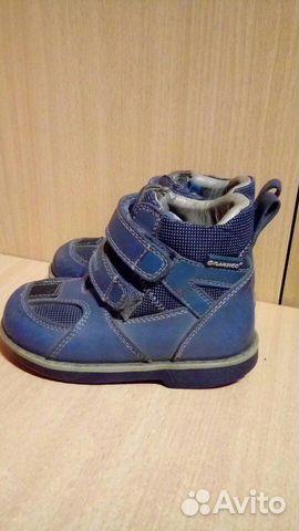 Ботинки  89505817183 купить 2