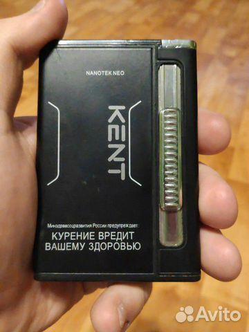купить сигареты на авито в брянске