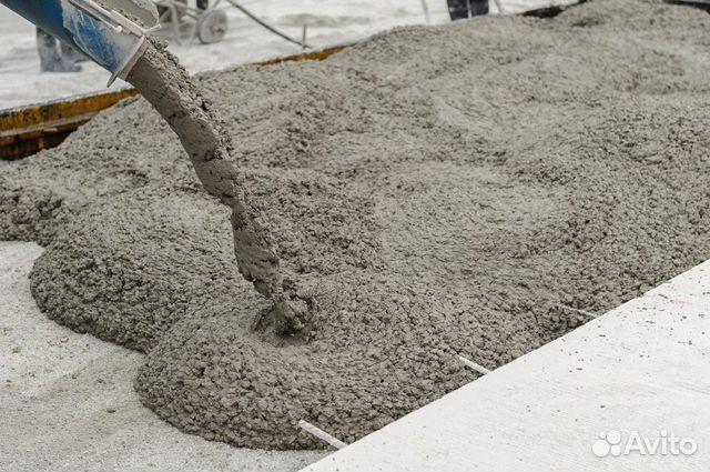 Купить в перми на авито бетон жилище бетон набережные
