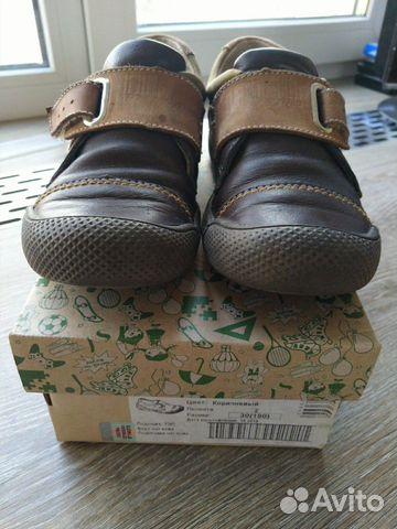 Туфли для мальчика. 30-й размер