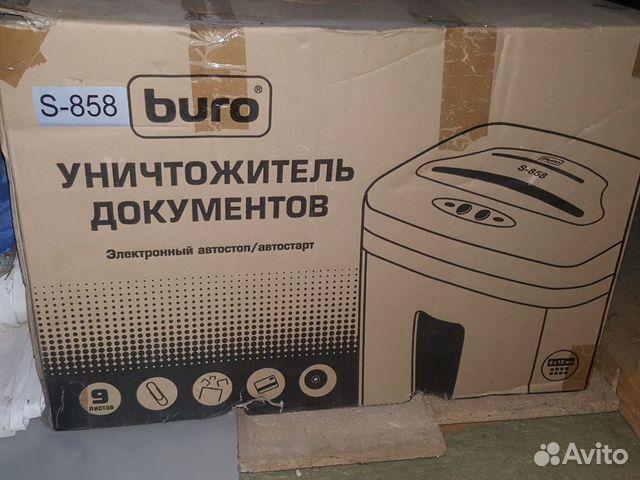 Уничтожитель бумаги Burk s858