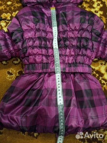Куртка 89875737841 купить 2