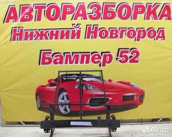 89524408730 Hyundai Solaris 2 2016) Усилитель переднего бампер