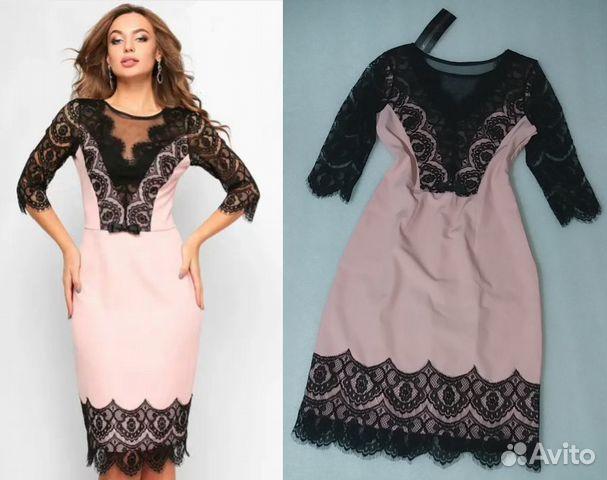 Новое вечернее платье с кружевом.Очень красивое 89144513086 купить 1