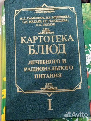 Arkivskåp rätter Samsonov,Medvedev, Mataev