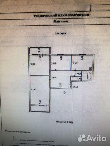 3-к квартира, 72.6 м², 1/2 эт. 89821601946 купить 1