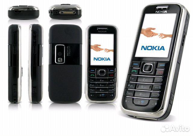 Telefonen Nokia 6233