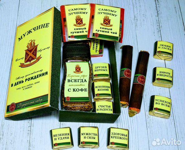 табачные изделия в кургане